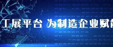 2021苏工展苏州、昆山、徐州三展扬帆起航 再创辉煌!