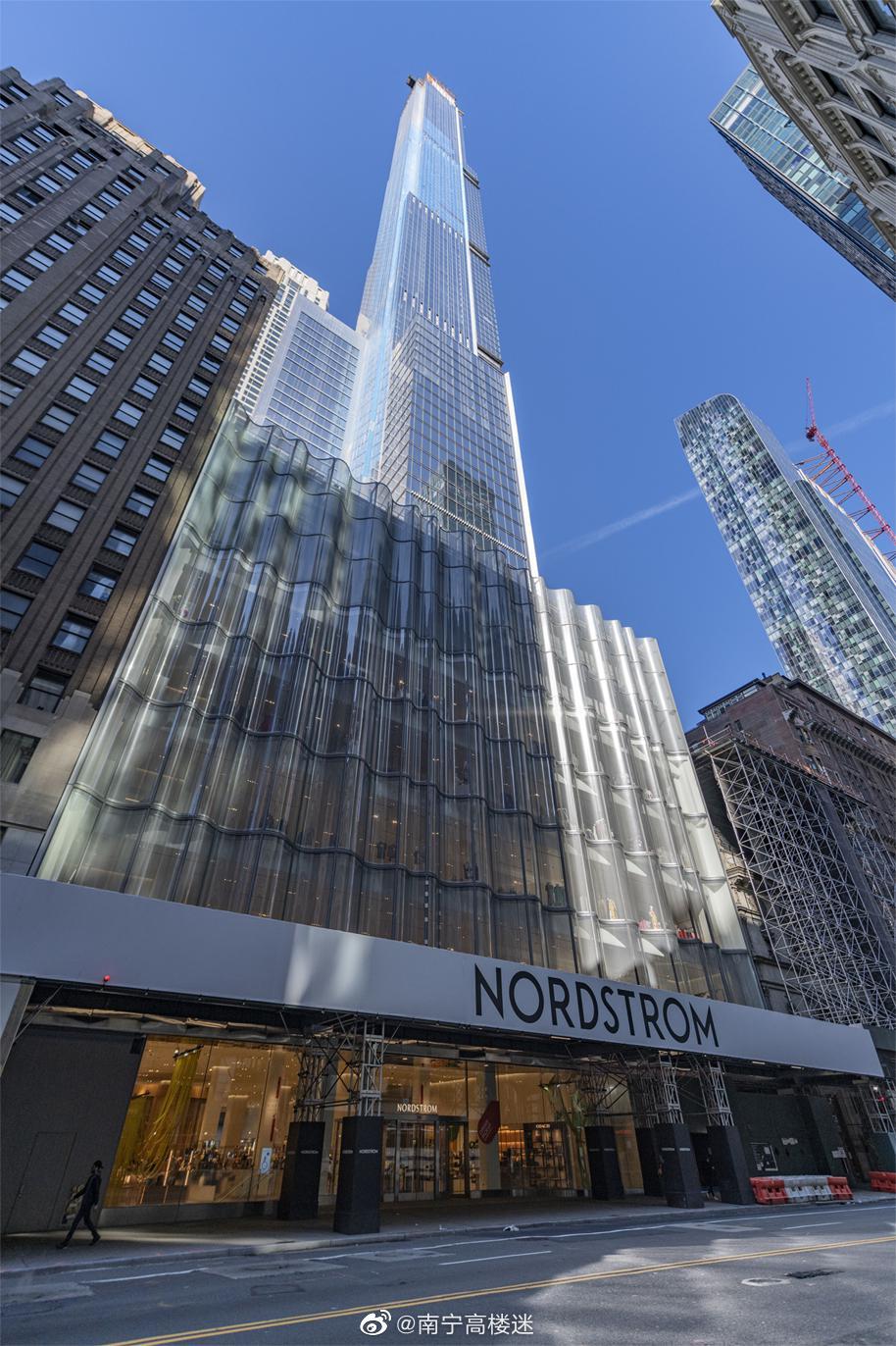 纽约中央公园大厦成为2020年度竣工的全球最高楼。