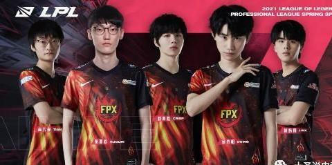 英雄联盟LPL赛事预测:FunPlus Phoenix vs eStar