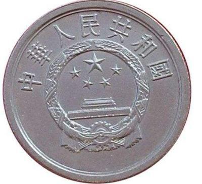 硬分币值多少钱?硬币五大天王价格表一览