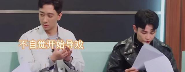 王自健人设在线翻车,遭郝蕾怒怼,网友表示不火是有原因的!