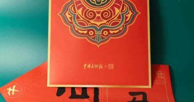 南京中国科举博物馆文创上新啦:丑时春入户,牛气满乾坤