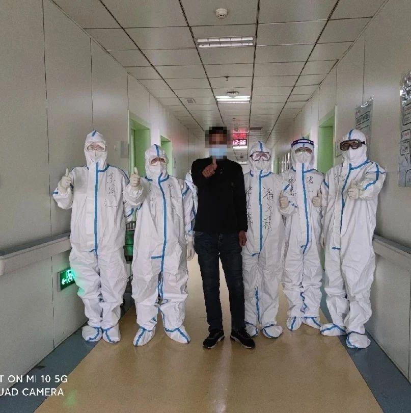河北省胸科医院累计125例新冠肺炎患者治愈出院