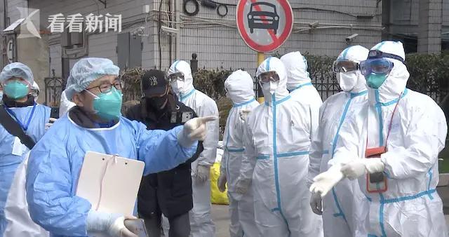 昭通路居民区开展终末消毒工作 预计7天内完成
