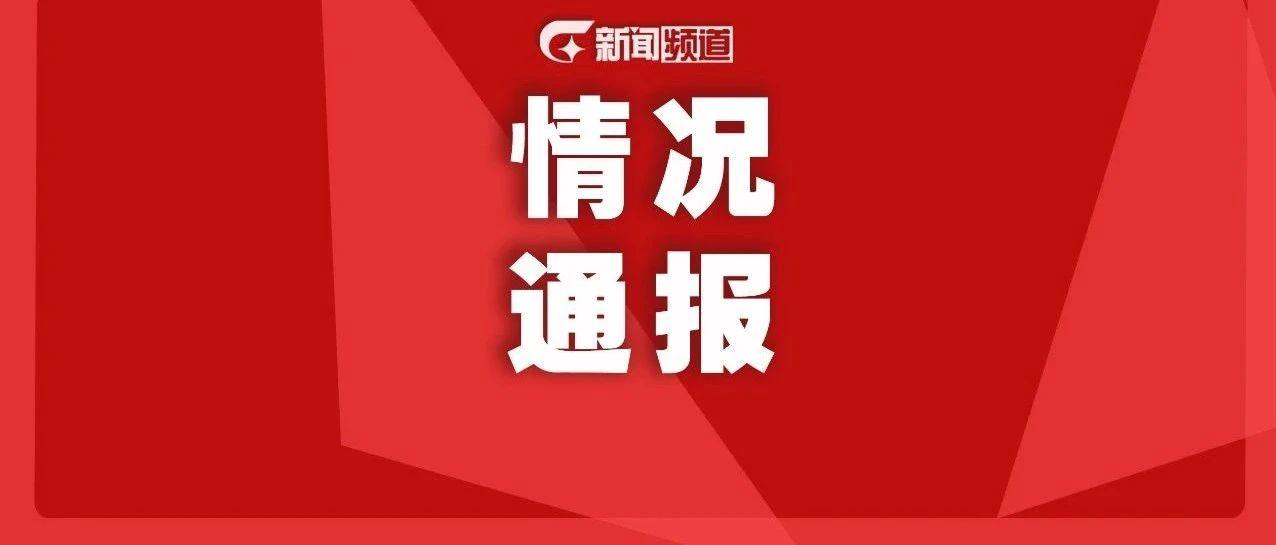 广西10大事故多发路段公布,2020年共发生事故159起造成76人死亡