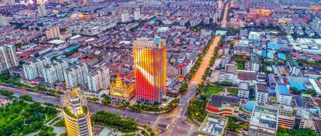 慈溪成为浙江首个GDP超2000亿元强县(市)!