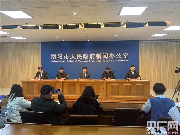 南阳市召开疫情防控与物资供应、物价监管新闻发布会