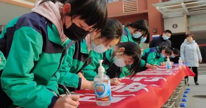 咸阳市实验学校开展防疫应急演练