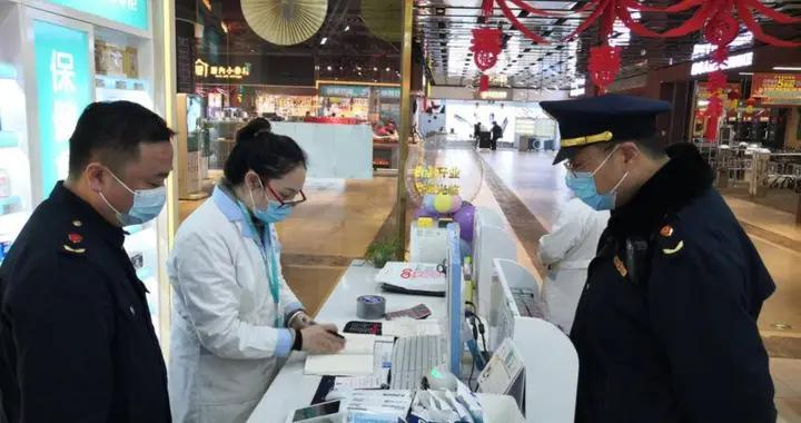 南京雨花台区市场监管局开展药店专项检查 守护市民药品安全