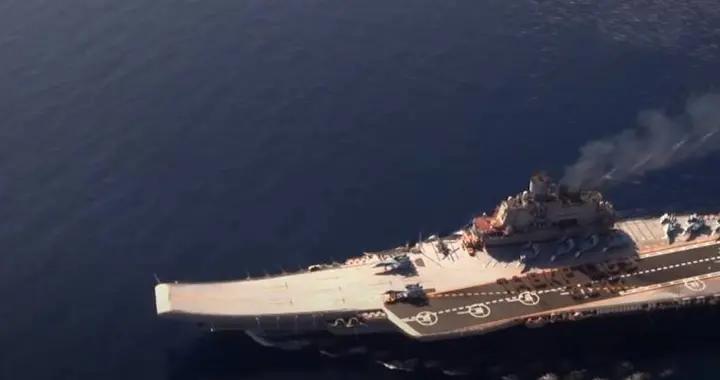 船厂否认库兹涅佐夫海军上将号航母发生大火的传闻,乙炔钢瓶爆炸