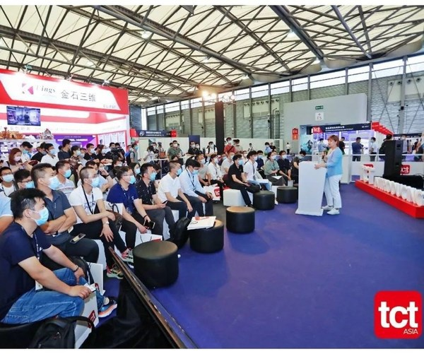 2021 TCT亚洲展移师国家会展中心,现已开放专业观众预约参观