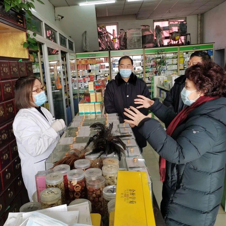 天津11家零售药店未严格落实被关停