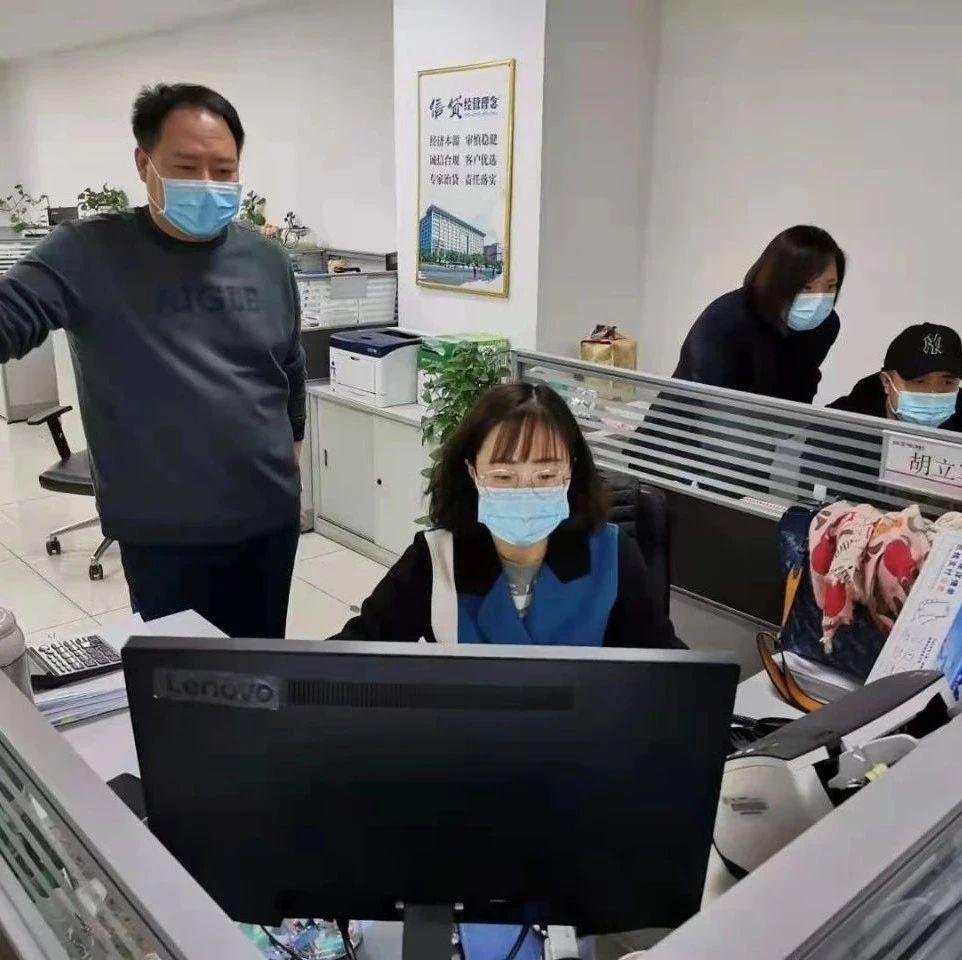 工行河北省分行发放2亿元贷款抗疫情保供应
