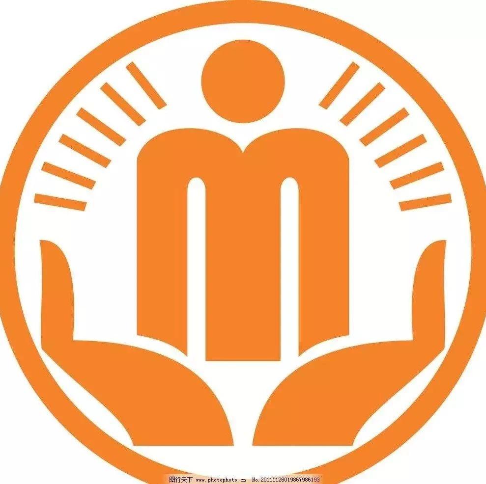 民政零距离 | 南宁市社会福利医院开展精神障碍康复宣讲活动