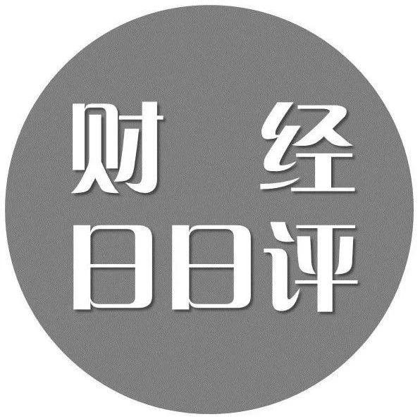 上海茅台售价不得超1499元,沪指再次跌破3600点   财经日日评