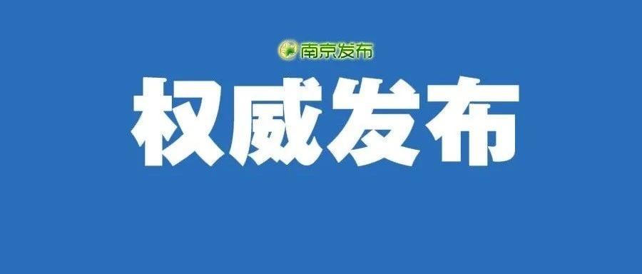 关于支持企业春节期间留工稳岗促生产的若干指导意见