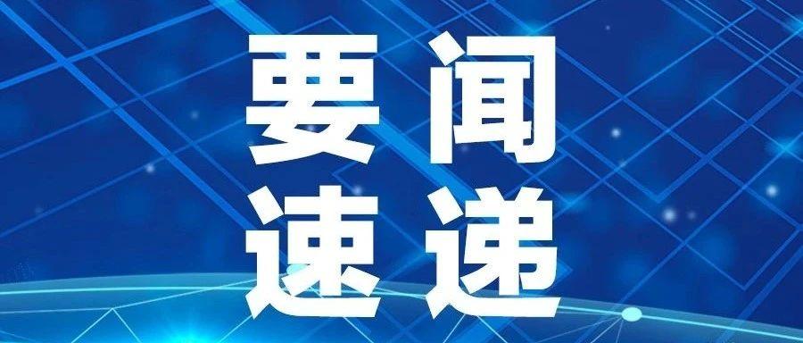 中国移动传达学习贯彻十九届中央纪委五次全会精神