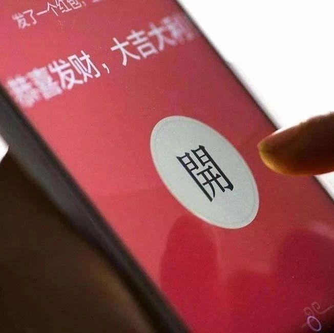 香港大力推广市民使用电子支付发红包
