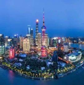 """做强""""五型经济"""",让上海更有型!"""