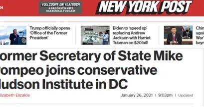 蓬佩奥宣布加入华盛顿著名保守派智库,美国网友灵魂拷问