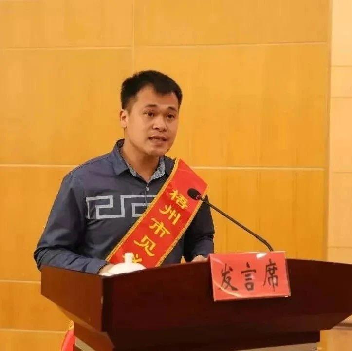广西表彰第九届见义勇为英雄模范