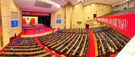 奋发有为谱新篇 湖北省十三届人大五次会议胜利闭幕