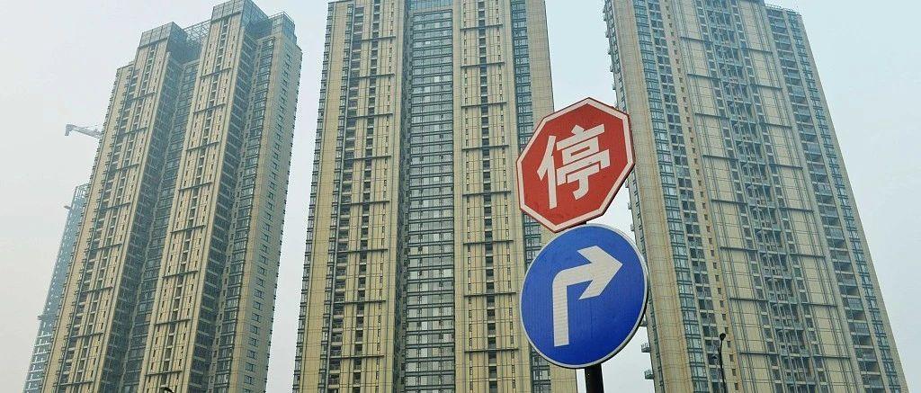 限购、限售、高层次人才购房都有调整 杭州楼市调控加码