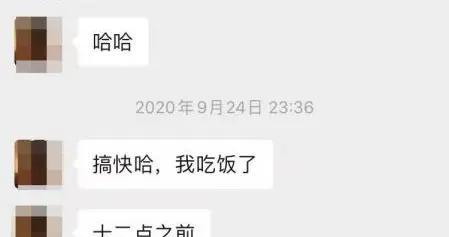 """男子网恋借""""女友""""10万 结果""""女友""""竟是男儿身"""