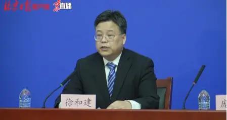 北京春节期间市属公园免费开放,入园需提前预约