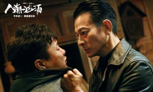 刘德华入驻抖音,2条视频两千万粉丝两千万赞,网友:这就叫排面