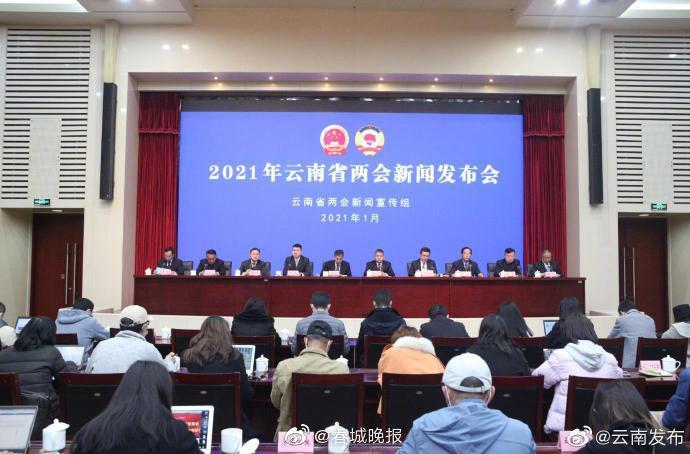 2020年云南建设示范型城乡居家养老服务设施300个