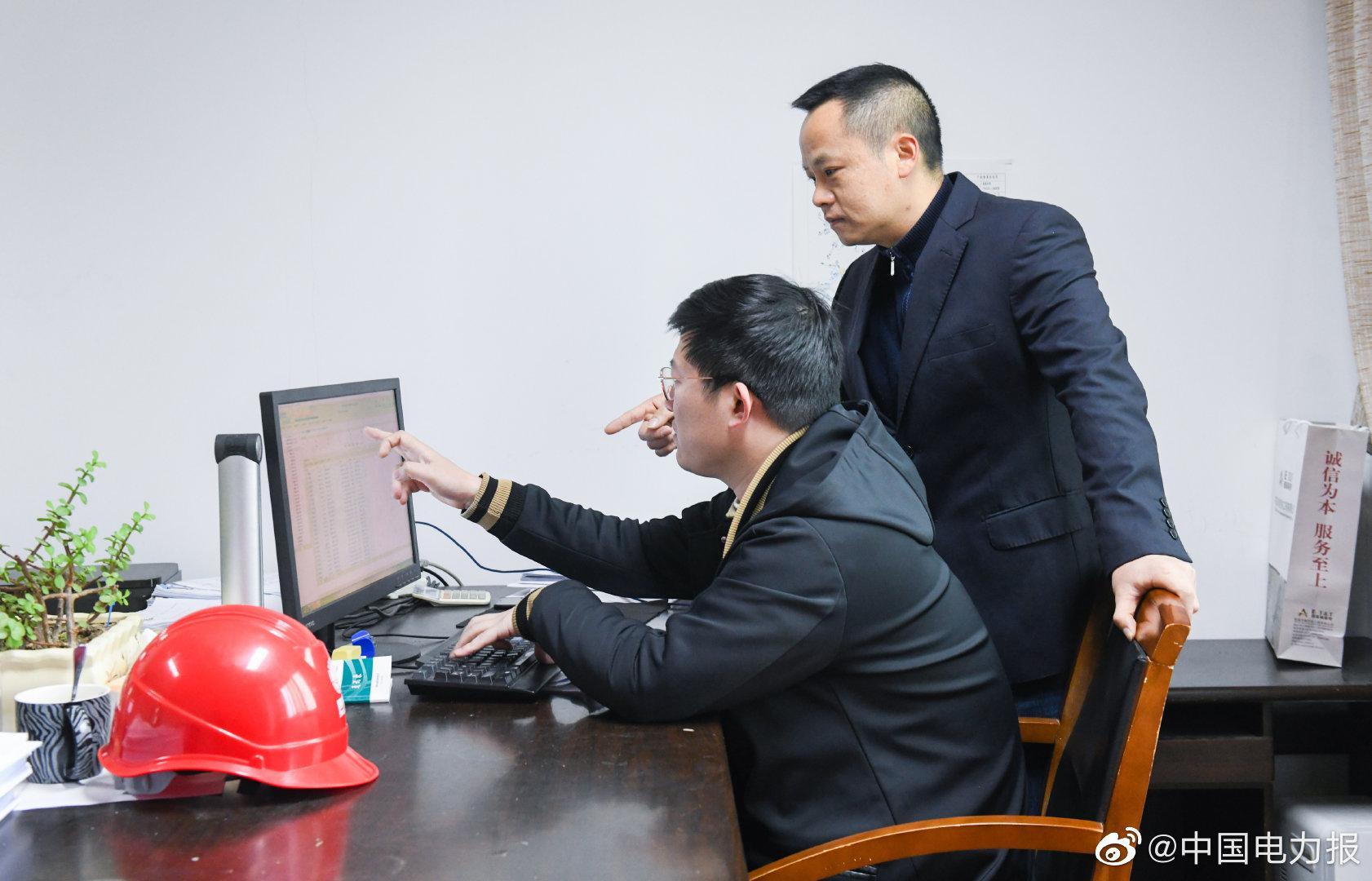 国网慈溪市供电公司在全省率先试点实行公变无功补偿远程化智能化管理