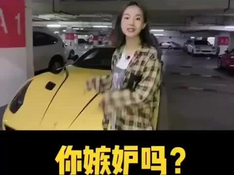 上海顶级富人区的车到底有多豪华,限量版法拉利在车库吃灰