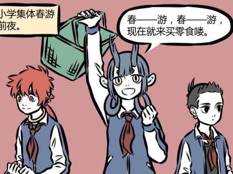 非人哉:春游神操作,红孩儿煮火锅,哪吒竟是购买了贝爷