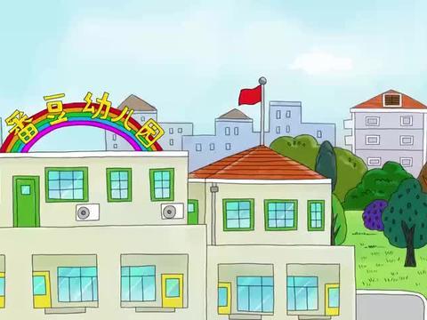图图:幼儿园举行亲子运动会,图图家要胜利了,图图妈牙都笑没了