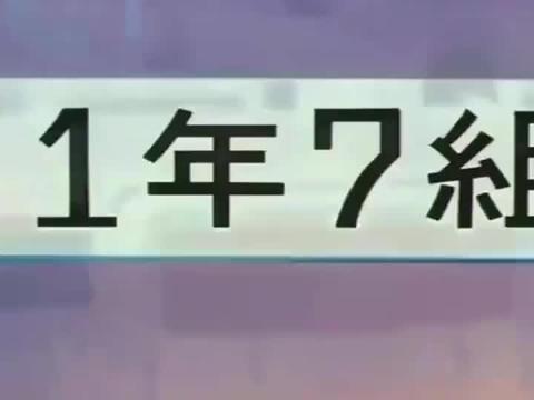 打完海南后宫城、三井、流川枫上课睡了个痛快!
