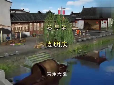 """少年张謇:张骞帮父亲忙,小身板真""""不错"""",是在帮倒忙!"""