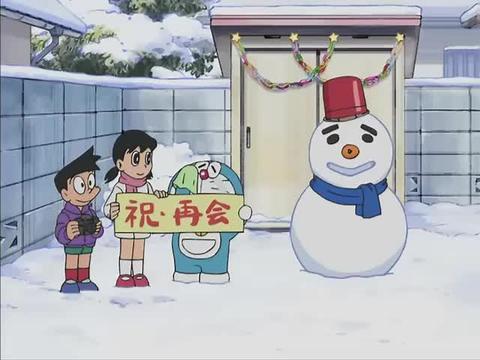 胖虎和雪人再次重逢,众人感动哭了,雪人却性情大变揍了胖虎!
