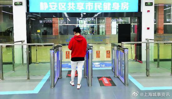 不办卡不推销 上海共享健身房今年将增至15家