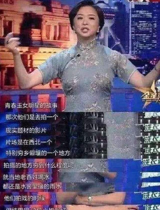 """耍大牌的""""矿泉水女郎""""王鹤润,真实情况是怎样的?你还记得吗?"""