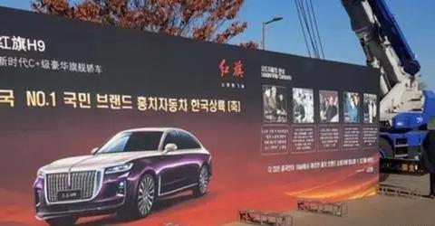 """继出口迪拜,韩国之后,红旗H9""""再下一城"""" 最高售价近70万"""