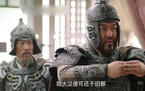 刘备让后起之秀魏彦贞守护汉中,却没有选择张飞