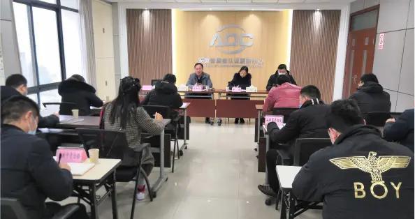 安徽省12家认证机构被集中约谈