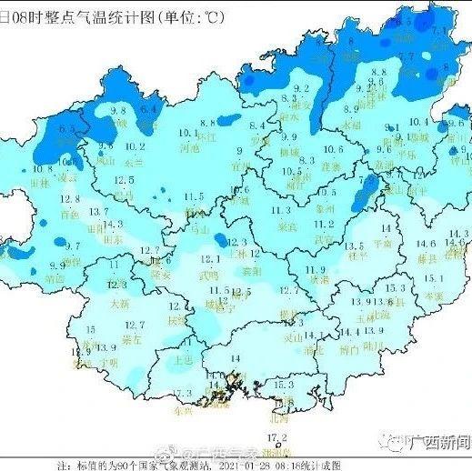 新一股冷空气到货!春运期间,广西有5次降温降雨天气过程,今年过年会冷吗?