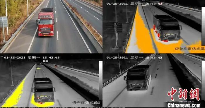 广东上线公路隧道热成像监测系统:雷达定位隐患车辆 2秒预警