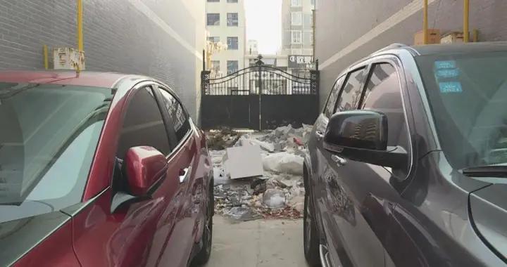 华州区怡和家园小区:消防通道被堵塞 垃圾清理不及时