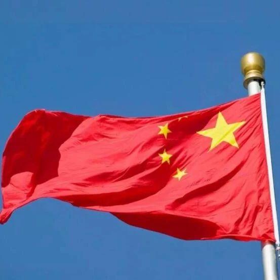 环球时报:接种疫苗速度 中国需要比美国更快