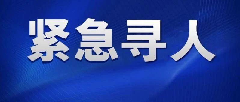 急寻去过哈尔滨市1月26日新增确诊病例涉及主要区域和场所的巴彦人