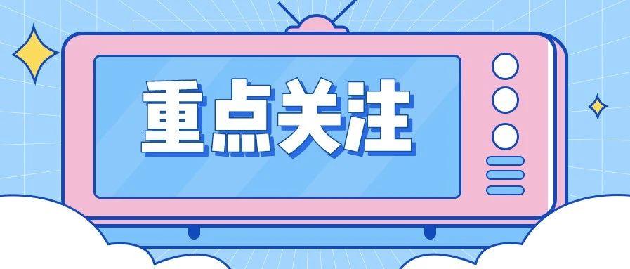 医保专属福利—春城惠民保今天上线,一年69元,最高可报销百万元