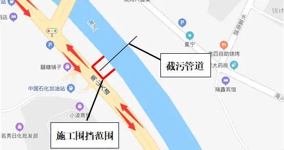 交通管制丨西昌市截污干管南北互通工程占道施工交通管制